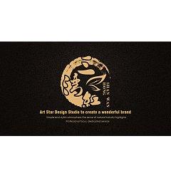 Permalink to 'San Wan Hong' Gifts and gift sales company Logo-Chinese Logo design
