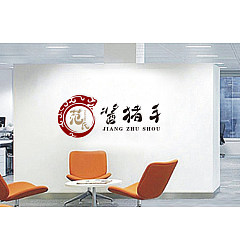 Permalink to 'Fan Shi' Sauce pig's knuckles food company Logo-Chinese Logo design