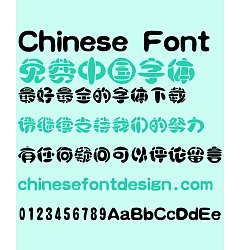 Permalink to Mini black chessman Font-Simplified Chinese