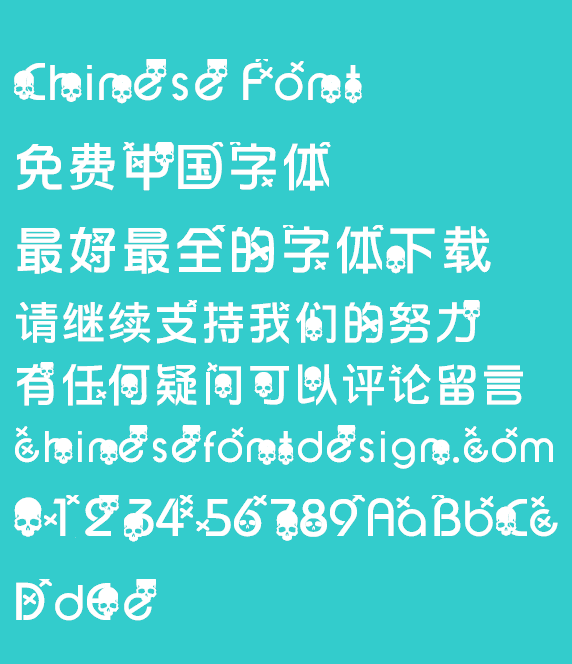 Skull Mr Font-Simplified Chinese