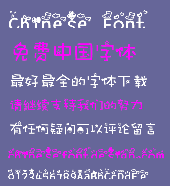 Cartoon Christmas Day Font-Simplified Chinese