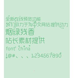 Permalink to Art pattern Font-Simplified Chinese