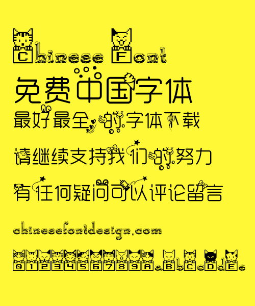 YueYuan Belle Lovely Cat Font-Simplified Chinese