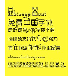 Permalink to YueYuan Belle Lovely Cat Font-Simplified Chinese