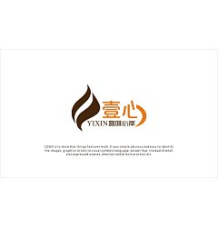 Permalink to 'Yi Xin' coffee house Logo-Chinese Logo design