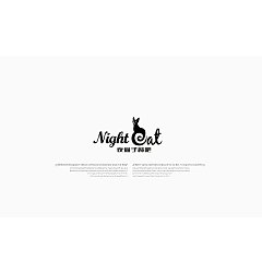Permalink to 'Night cat' Restaurant Logo-Chinese Logo design