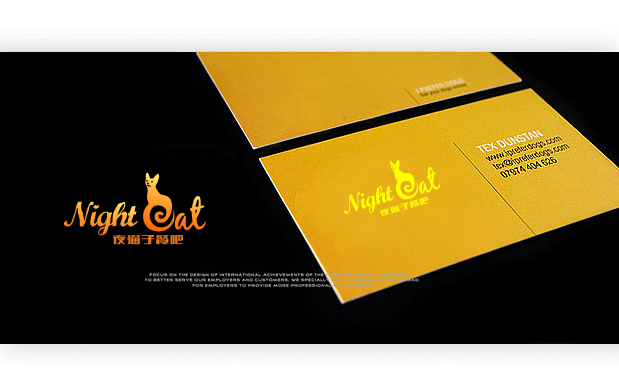 'Night cat' Restaurant Logo-Chinese Logo design