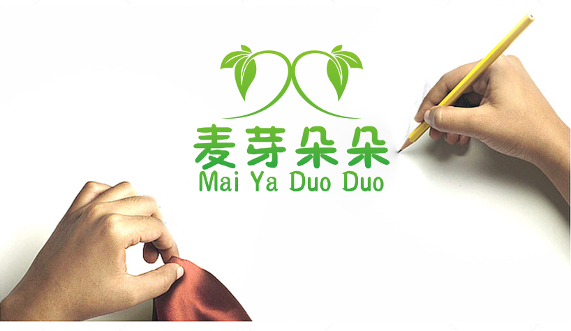 542346 'Mai Ya Duo Duo' Office supplies sales company Logo Chinese Logo design