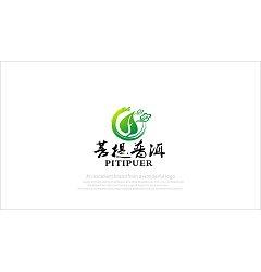 Permalink to 'Pu Ti' Puer Tea Logo-Chinese Logo design