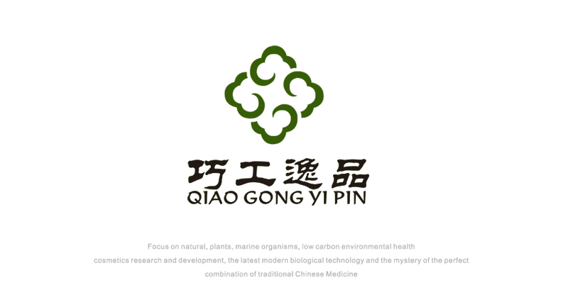 5464 Yi Pin Manual Chinese arts and crafts Logo Chinese Logo design