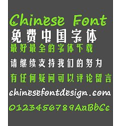 Permalink to Butterfly and decorative pattern Font-Simplified Chinese