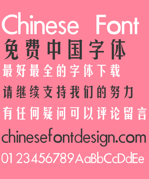 Qing niao beauty bold figure Font-Simplified Chinese