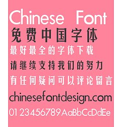 Permalink to Qing niao beauty bold figure Font-Simplified Chinese