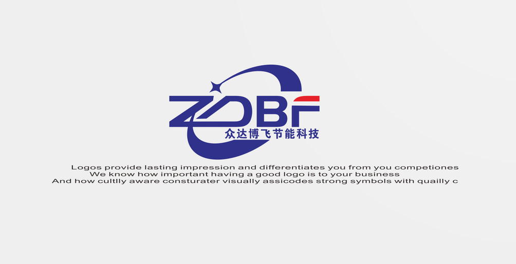 a11  'Zhong Da' Energy saving technology (Beijing) co., LTD Logo Chinese Logo design