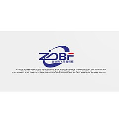 Permalink to 'Zhong Da' Energy saving technology (Beijing) co., LTD Logo-Chinese Logo design
