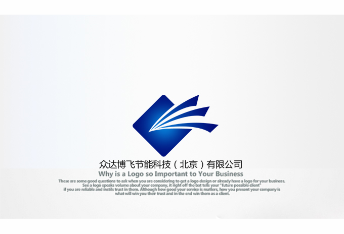 a21  'Zhong Da' Energy saving technology (Beijing) co., LTD Logo Chinese Logo design