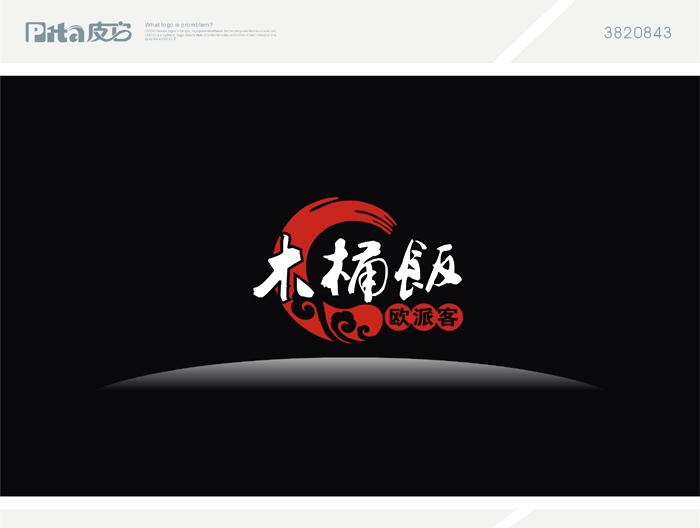 a22 'Ou Pai' Bucket rice Logo Chinese Logo design