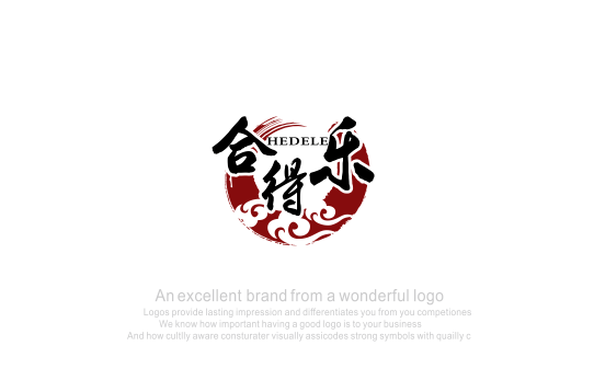 a22 'He De Le' Tableware manufacturing company Logo Chinese Logo design