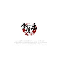 Permalink to 'He De Le' Tableware manufacturing company Logo-Chinese Logo design