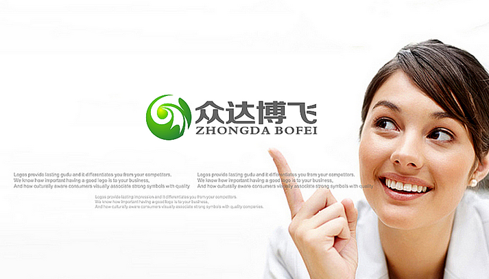 a5  'Zhong Da' Energy saving technology (Beijing) co., LTD Logo Chinese Logo design
