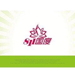 Permalink to '811 Guo Du' Online sales of women's apparel website Logo-Chinese Logo design