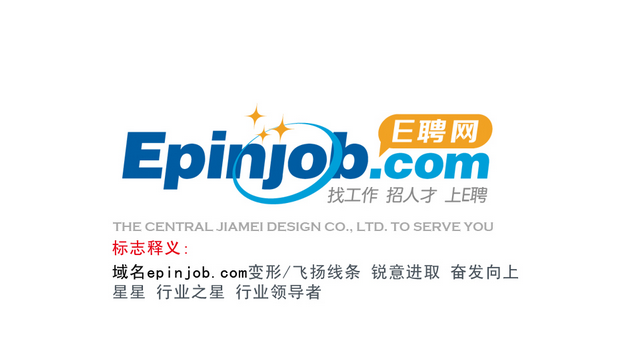 b1  'E Ping' Talent market recruitment online network company Logo Chinese Logo design