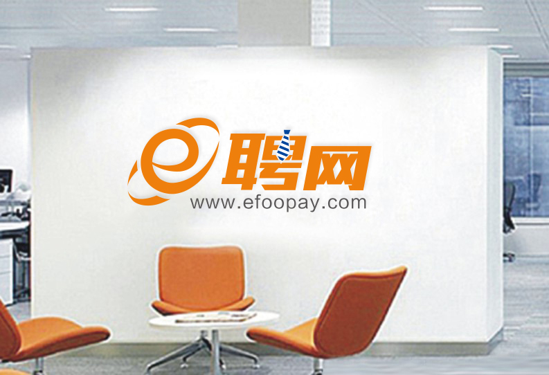 b2  'E Ping' Talent market recruitment online network company Logo Chinese Logo design