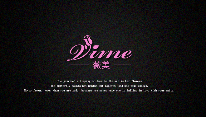 hh1 'vime' Household lingerie sales company Logo Chinese Logo design