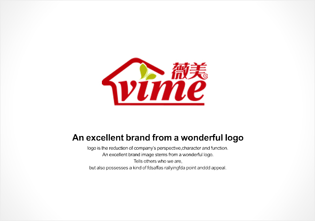 hh3 'vime' Household lingerie sales company Logo Chinese Logo design