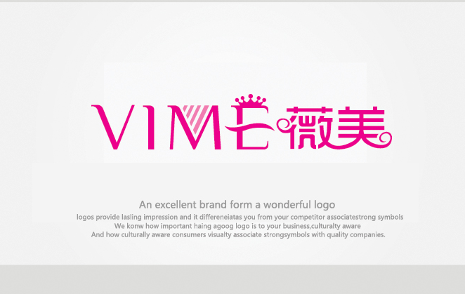 hh5 'vime' Household lingerie sales company Logo Chinese Logo design
