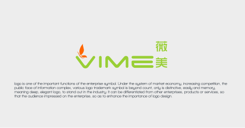 hh6 'vime' Household lingerie sales company Logo Chinese Logo design