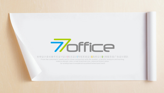 n2 ECOPP Environmental protection technology co., LTD Logo Chinese Logo design