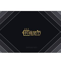Permalink to 'Time travel' coffee bar Logo-Chinese Logo design