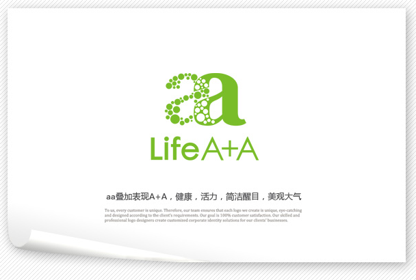 q21 'lifeA+A' Health care company Logo Chinese Logo design