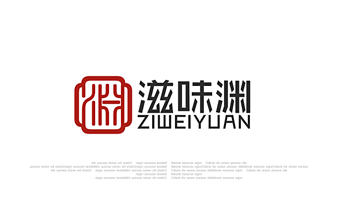 ... Fast food chains Logo-Chinese Logo design : Free Chinese Font Download