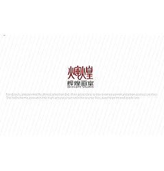 Permalink to 'Hui Huang' Professional art training institutions Logo-Chinese Logo design