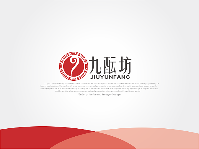 wo1 Wuxi Jiu Niang Fang food co., LTD Logo Chinese Logo design