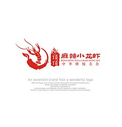 Permalink to 'Ding Ding' Hot and Spicy Crayfish Logo-Chinese Logo design
