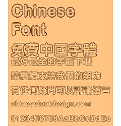 Permalink to Wang han zong Cylinder Hollow Font-Traditional Chinese