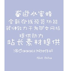 Permalink to Spring little bees Font-Simplified Chinese