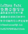 Lovely rabbit Font-Simplified Chinese