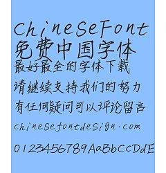 Permalink to Handwritten word Regular script Font-Simplified Chinese