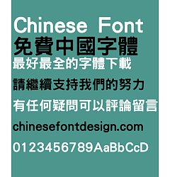 Permalink to Wang han zong boldface Font-Traditional Chinese