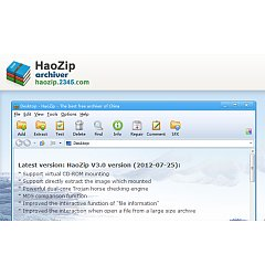 Permalink to The best compression software produced in China-HaoZip Permanent free use