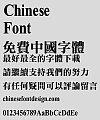 Wang han zong Te Ming Standard Font-Traditional Chinese