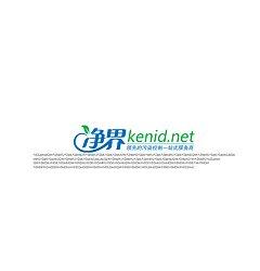 Permalink to 'Jing Jie' Purification equipment development co., LTD Logo-Chinese Logo design
