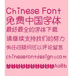 Permalink to Girlhood Font-Simplified Chinese