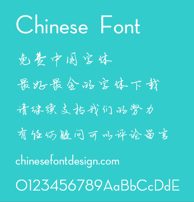Hand-drawing style slim Font-Simplified Chinese