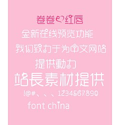 Permalink to Sexy lip prints Font-Simplified Chinese