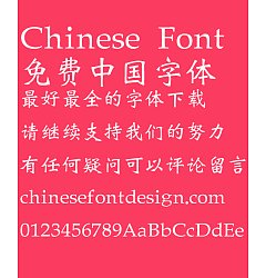 Permalink to Wang han zong tablet inscriptions Font-Simplified Chinese